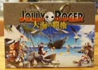 Webゲーム「JOLLY ROGER」がボードゲームになった!「JOLLY ROGER ~大海の覇権~」がイベント「ゲームマーケット 2018 大阪」に出展決定