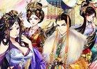 女性向けアドベンチャー「謀りの姫-TABAKARI NO HIME-」がiOS/Android向けに事前登録を開始!