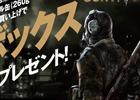 「METAL GEAR SURVIVE」×「BOSS」コラボキャンペーンが開催!BOSSを購入してオリジナル収納ボックスやゲーム内アイテムをゲット