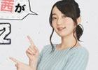 「機動戦士ガンダム バトルオペレーション2」βテストの内容を声優・藤田茜さんが実況する動画が公開!
