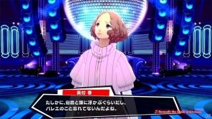 「P3D」「P5D」天田と春のキャラクター紹介映像が公開!エリザベスらベルベットルームの住人の情報も