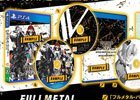 PS4「フルメタル・パニック! 戦うフー・デアーズ・ウィンズ」初回限定生産版「専門家BOX」の紹介映像が公開