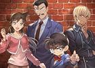 「グランブルーファンタジー」×「名探偵コナン」コラボイベントが開始!江戸川コナン、安室透を仲間に加えよう