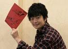 TVアニメ「ペルソナ5」BD&DVD店舗別購入特典が一挙公開!福山潤さんサイン入り台本プレゼントキャンペーンも実施