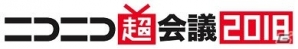 「ニコニコ超会議 2018」にて「FORTNITE」カスタムマッチ大会が開催!「超アイドルマスター ミリシタステージ」には声優陣も出演