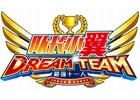 「キャプテン翼 ~たたかえドリームチーム~」の中国大陸版「队长小翼:最强十一人」が2018年に配信決定