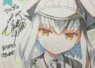 PS4「まいてつ -pure station-」アルジェ役・尾崎真実さんのサイン色紙やPS VR本体がもらえるリツイートキャンペーンが開催