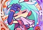 """iOS/Android「ぷよぷよ!!クエスト」引き直しが可能な""""マジカルウォールリトライガチャ""""が開催!"""