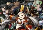 AIvs人類の戦いを描いたスマホRPG「ヴァイタルギア」Android向けにクローズドβテストを開始!