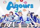 スクフェスAC最新作始動!「ラブライブ!スクールアイドルフェスティバル ~after school ACTIVITY~Next Stage」が発表
