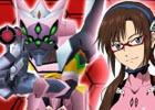 iOS/Android「スーパーロボット大戦X-Ω」報酬としてSSRエヴァ8号機β☆などが手に入るイベント「1246秒の奇跡」が開催!