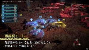 PS4「グランクレスト戦記」第2弾プロモーション映像&メインビジュアルが公開!