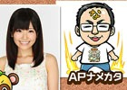 「共闘ことばRPG コトダマン」山下まみさん、小野友樹さんらによる生放送が4月19日配信決定!