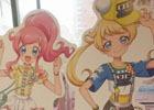 「プリズムストーン原宿」が4月19日にリニュアルオープン!「キラッとプリ☆チャン」の動画配信を体験できるブースも新たに設置