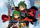 3DS「世界樹の迷宮X」公式サイトがオープン!職業やキャラクターなどの情報を網羅
