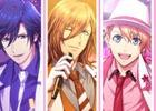 「うたの☆プリンスさまっ♪ Shining Live」春の大型アップデート&キャンペーンが4月24日より開催!