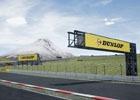 AC「SEGA World Drivers Championship」新コース「富士スピードウェイ」が期間限定で登場!「SUPER GT」レース会場2ヶ所で体験会も開催
