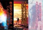 「東京ゲームタクト 2018」崎元仁氏ら第3弾出演アーティストが発表!「ゼルダの伝説」シリーズの楽曲も演奏決定