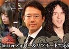 iOS/Android「破軍・三國志」古田敦也さんやマーティ・フリードマンさんのサインが当たるプレゼントキャンペーンが開催!
