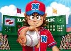 ファミスタシリーズ最新作がSwitchに登場!「プロ野球 ファミスタ エボリューション」が8月2日に発売決定!