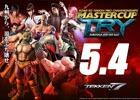「鉄拳7」のプロライセンス発行大会「MASTERCUP TRY」を吉本興業がサポート!「EVO2018」の参戦を支援