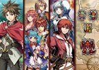 4つの冒険ファンタジーが1本で楽しめる「ケムコRPGセレクション Vol.1」がPS4向けにパッケージ化決定!