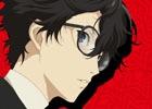 TVアニメ「ペルソナ5」5月5日、全国のアニメショップに「心の怪盗団」現る!第1巻のリバーシブルジャケットも公開