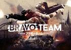 PS VR「Bravo Team」が本日発売―弾丸が降りそそぐステージを駆け抜けるローンチトレーラーも公開