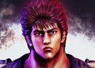 PS4「北斗が如く」より「ケンシロウ」「ラオウ」「ジャギ」「サウザー」のPS4用テーマ4種が販売開始!