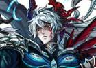 iOS/Android「黒騎士と白の魔王」1周年記念キャンペーンが開始!パセラリゾートコラボも開催