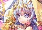 """iOS/Android「ウイニングハンド」ワンペア召喚獣""""セブンスター""""を手に入れよう!第6回対戦祭が開催"""