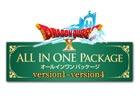 4つのバージョンがひとつになった「ドラゴンクエストX オールインワンパッケージ」が2018年7月26日に発売!予約受付もスタート