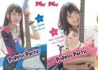 「バンドリ! ガールズバンドパーティ!」Poppin'Party&Roseliaキャスト実写ラッピングの山手線が運行中!