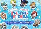 「夢王国と眠れる100人の王子様」がアイランド・フェスタ in 横浜・八景島シーパラダイスに参加決定!描きおろしグッズの販売や謎解きラリーも