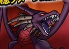 「ドラゴンクエストモンスターズ スーパーライト」にて「ダイの大冒険」コラボイベントが開催中!新モンスター「ヴェルザー」登場