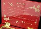 「拡張少女系トライナリー」完全受注生産によるオーダーメイド記念オルゴールの受注がスタート!