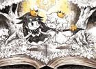 日本一ソフトウェア、「BitSummit Vol.6」に出展!「嘘つき姫と盲目王子」など試遊コーナーやスタッフによるステージ講演も