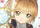 「ウチの姫さまがいちばんカワイイ」アニメ「カードキャプターさくら クリアカード編」とのコラボが開催!