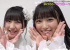 iOS/Android「AKB48ダイスキャラバン」AKB48姉妹グループコラボ第3弾はHKT48に決定!5月16日より「第一回HKT48コラボイベント」が開催