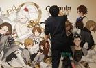 PS4「Caligula Overdose/カリギュラ オーバードーズ」ユーザー参加型のお部屋ライブペイントが5月27日に開催!