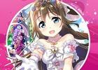 「ラブライブ!スクールアイドルフェスティバル」にて「キラキラ☆転入生フェスティバル」が5月20日より開催!