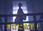 PS4/Switch「リトルナイトメア デラックスエディション」モウの深部に佇む謎の女性―キャラクター別PV第4弾「レディ編」が公開