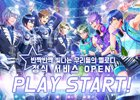 学園青春リズムゲーム「ボーイフレンド(仮)きらめき☆ノート」の韓国語版が配信開始!