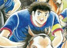 JRAと「キャプテン翼」がコラボ!第85回日本ダービー期間限定WEBコンテンツ「キャプテン翼ダービー」が公開