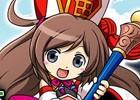PS4/PS Vita版「ブラウザ三国志」が配信開始!新規ユーザー向けの新ワールドもオープン