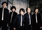「ファイナルファンタジーXIV」オフィシャルバンド「THE PRIMALS」の1stアルバム「THE PRIMALS」が本日発売!