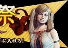 「ドラゴンズドグマ オンライン」新ジョブ「ハイセプター」用の極ジュエリーが入手できるイベントが開催!