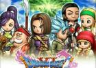 iOS/Android「星のドラゴンクエスト」歴代シリーズイベント「ドラゴンクエストXIイベント」が開催!