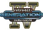 名作タイトル内蔵ゲーム機「GENERATIONS 4」の発売日が2018年7月5日に変更