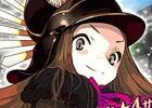 「Fate/Grand Order」イベント「復刻:ぐだぐだ明治維新 ライト版」が開催!聖晶石召喚に「★5土方歳三」が登場